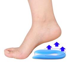 Гель для ног пятки онлайн-Силиконовый гель U-образный пятки чашки подошвенный фасциит пятки протектор пятки шпора подушка Pad обуви вставки стельки для мужчин женщин уход за ногами