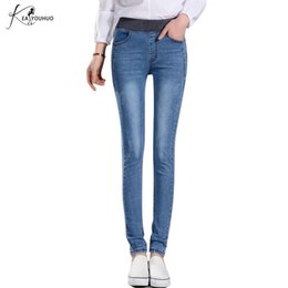 Wholesale Preppy Clothes For Women - New Women Jeans Mujer Slimmer Elasticity Pencil Pants Skinny Jeans Woman Black Ripped Jeans For Women Clothing Lady Denim Pants
