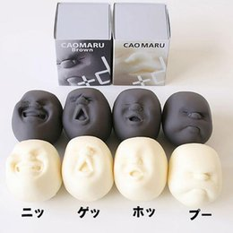 Wholesale Caomaru Face Stress Ball - Vent Human Face Ball Anti-stress Ball of Japanese Design Cao Maru Caomaru White Funny Decompression Toy Gift