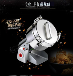 Wholesale Metal Floods - Swing Type 2000g Portable Grinder 2KG Herb Flood Flour Pulverizer Food Mill Grinding Machine