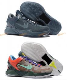 Wholesale Cheap Soccer Balls - Cheap Kobe 7 VII FTB Fade To Black Mamba Shoes Mens Kobes Basketball Shoes Sports Men Sneakers Basket Ball Kobe Running Shoes Free Shipping