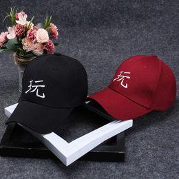 Wholesale Pleasures Women - Wholesale- 2016 New fashion Chinese Hat Baseball Cap snapback Enjoy pleasure black hat For Men Women Unisex fashion travel hat hip hop cap