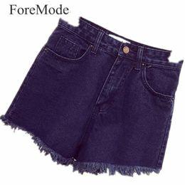 Wholesale High Rise Shorts Denim - Wholesale- High Waisted Shorts Loose Flower New Female Korean Fashion Flash Rose Embroidery All-match Denim Shorts