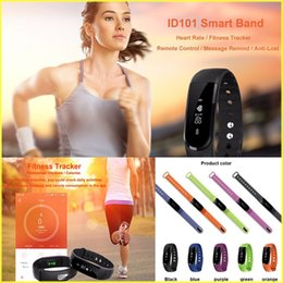 Wholesale Sleep Wear For Kids - ID101 Smart Bluetooth Wristband Wear Sports Step Bracelet Smart Reminder Multi-Touch Bluetooth Heart Rate Sport Bracelet with Retail Package