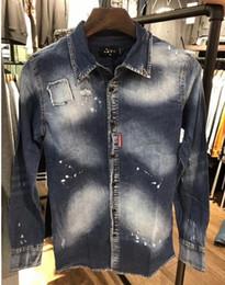 Wholesale Women Denim Slim Jean Shirt - 2017 fashion casual Brand jeans women tops jean coat harajuku summer t shirts Sweatsh men dsq2 clothing denim jacket