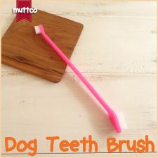 Wholesale Dog Comb Blades - plastic brush for dog bath pet bath brush tool DCO-A031