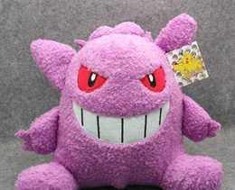 Wholesale Gengar Pokemon Soft Toy - Hot sale 12cm Anime Poke Purple Gengar Plush Toy Pikachu Soft Stuffed Doll for kids gift high qulity free shipping retail