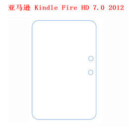 Wholesale Protector For Kindle Fire - Wholesale- Ultra Clear HD Clear glossy Screen Protector Screen protective Guard Cover Film For Amazon Kindle Fire HD 7 2012