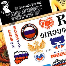 Canada En gros-J'aime la Russie Drapeau Football Fans Temporaire Body Art Flash Autocollant De Tatouage, 17 * 10 cm Étanche Tatouage Tatou Henné Wall Sticker cheap wholesale wall fans Offre