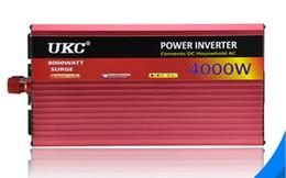 Автомобильная печь онлайн-Модернизированная версия 60V к инвертору электрического автомобиля 220v4000w может принести электромагнитную печь, холодильник может соединить панели солнечных батарей