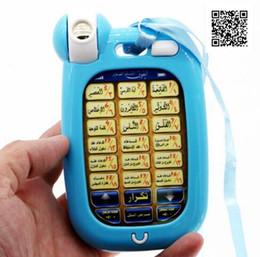 Wholesale Wholesale Islamic Koran - Wholesale- April Du Arabic Verses Holy Koran Mobile Phone Story Learn Quran Learning Machine With Light ,Muslim Islamic Toys