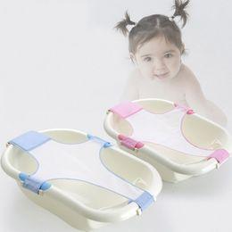 Sedile da bagno regolabile di alta qualità Sedile per vasca da bagno Sedile per vasca da bagno Rete Sicurezza Sicurezza Sedile Supporto Doccia per neonati da