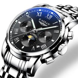 7645e60bcc4b 2017 relojes impermeables genuinos del reloj de la noche impermeable del  reloj de los hombres huecos masculinos automáticos genuinos automáticos  genuinos ...