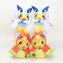 "Wholesale Style Ho - Hot Sale 4 Style 8.5"" 22cm Pikachu plush toys Pikachu Cosplay Ho-Oh & Lugia Poke Pocket Monsters Plush Doll Stuffed Toy 081"
