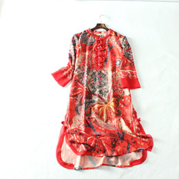 Wholesale Unique Work - 2017 New Arrivals Top Quality Trends Classic Elegant Simple and Delicious Leisure Loose Print Ethnic Style Unique Aristocratic Dress