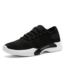 Wholesale Shoes Platform Sports - New men's shoes for autumn and winter 2017 Platform shoes han version of fashionable shoe breathable sport running shoes