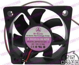 Wholesale Fan Flow - Wholesale: Bi-sonic BP501012H 5010 12V 0.16A 2 wire large air flow cooling fan
