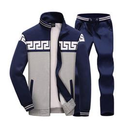 Wholesale Fleece Knit Jacket - 2017 Autumn and winter Sporting Suit men's high quality fleece thick Slim long sleeve zipper Jacket + pants Running Sets 2pcs Tracksuitss