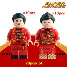 Wholesale Tang Suits - 2017 20pcs lot KL9007 Bride and Bridegroom Custom Made Tang Suit Chinese Wedding Action Figure Building Blocks Kids Gifts Toys