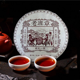 Wholesale Chinese Health Food - Chinese ripe pu er tea 357g Yunnan oldest puer Green and health food Puerh cake tea Ancient tree Black tea Free shipping