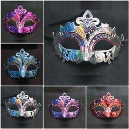 Wholesale Gold Red Masquerade Masks - Mens Woman Mask Halloween Masquerade Masks Mardi Gras Venetian Dance Party Face gold shining plated Mask 6 colors