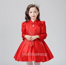Wholesale Satin Crepe Shawl - Summer and spring girl's sleeveless vest skirt Piano dress children's princess dress flower children wedding dresses 2PCS(skirt+shawl)