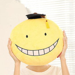 Wholesale Dolls Body - Wholesale-2016 Anime Plush Toy 2Types Assassination Classroom Koro Sensei Hugging Body Back Pillow Cute Cartoon Pillows Dolls