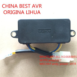 Wholesale Lihua Automatic Voltage Regulator for generator spare parts LiHua AVR KW KW kw V single phase Generator AVR top quality