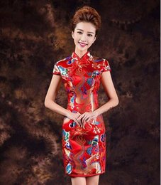 Wholesale Chinese Women Traditional Wedding Dress - 2017 Chinese Traditional Dress 2017 Summer Style Bride Wedding Qipao Retro Red Embroidery Improved Cheongsam Costume Robes wholesale