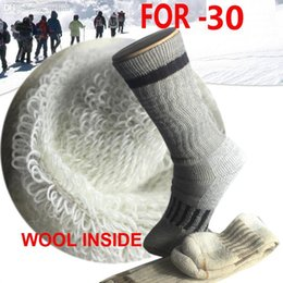 Wholesale Winter Thermals For Men - Wholesale-MSK01 big size goldtoe men thick thermo merino wool thermal socks men's winter terry sport socks for men heat holders socks