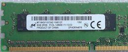Wholesale 8gb Server - 669239-581 677034-001 for 8GB(1*8GB) 1600 ECC PC3L-12800E Memory new