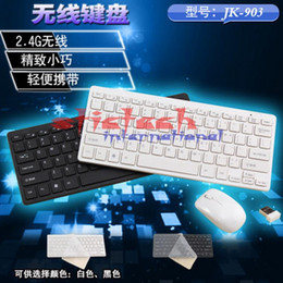 Wholesale Kit Mouse Keyboard - by dhl or ems 50pcs 2.4G Wireless Keyboard Optical Mouse+Keyboard Protective Cover Combo Kit for Desktop PC Android Smart TV