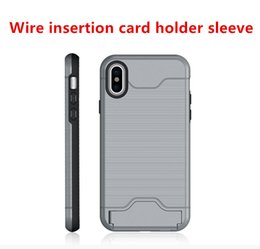 Wholesale Pu Coating - For the iphone 8, the phone coat is simple enough to pull out a creative protective card phone.