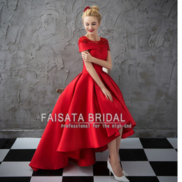 Wholesale Unique Vintage Dresses - High Quality Unique High Low V neck Prom Dresses 2017 Red Front Short Long Back Formal Gown Cap Sleeveless Elegant Party Evening Dresses