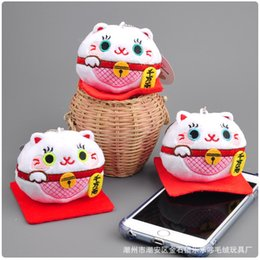 Wholesale Lucky Bag Year - Lucky Cat Plush Toys , Cute Fortune Cat Stuffed Plush Toys Phones Strips ,Bags pendant Friends Party Gifts