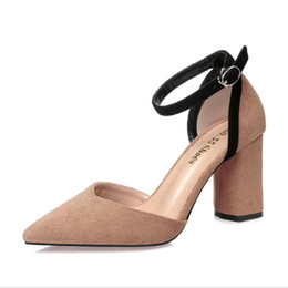Wholesale Princess Blocks - New Arrival Fashion Ankle Strap Velvet Pumps Block Chunky High Heel Nightclub Shoes Women Dress Princess Shoes 2017 Spring