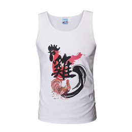 Wholesale Cock Big - 3d print big cock Chinese word mens vests men fashion 100% cotton made comfortable vests pure white color high quality hip hop waistcoat