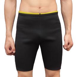 Wholesale Tight Waist Shapewear - Wholesale- Men Hot Shaper Pants Neoprene Body Shaper Ultra Sweat Short Pants Leg Tight Suana Shapewear For Summer Weight Loss Fat Burning