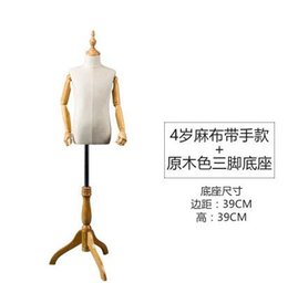 Wholesale Makeup Practice Mannequin Heads - FreeShipping! 6 colour Mannequins bust for child,half body without hand mannequin Dummy ,cloth mannequin head for makeup practice,M00092