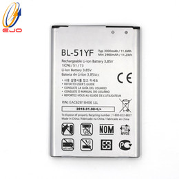 Wholesale G4 Batteries - Battery For LG G4 New High Quality Li-ion Replacement Batterle EAC62818406 3.8V BL-51YF Batteries Akku