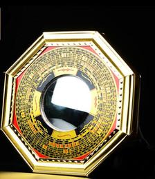 Wholesale Tai Gold - Kaiyun Bagua mirror convex concave alloy block evil Feng Shui mirror May Wealth Come Generousl Zhaocai ornaments Tai Chi Yin and Yang mirror