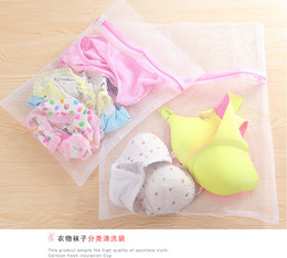 Wholesale Mesh Laundry Bags - New Arrive 30*40cm Washing Machine Specialized Underwear Washing Bag Mesh Bag Bra Washing Care Laundry Bag