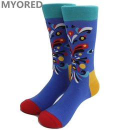 Wholesale Cotton Crew Socks Color - cotton design muti-color happy socks men women colored crew socks bamboo high quality brand mens long casual socks big sizes 100pc DHL