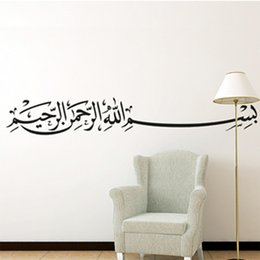 Wholesale Islamic Stickers Decals Wholesale - wall decor Free Shipping High quality Carved wall decor Size: 200mm*1300mm decals home stickers art PVC vinyl Islam islamic Y-112