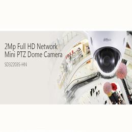 "Wholesale Indoor Mini Ptz Dome Camera - DAHUA Mini PTZ Series 1 2.8"" Exmor CMOS 2Mp Full HD Network Mini PTZ Dome Camera SD32203S-HN free shipping"
