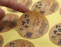 Riciclare gli adesivi online-adesivo di carta artigianale protezione ambientale riciclare adesivo di carta stampa personalizzata di buona qualità