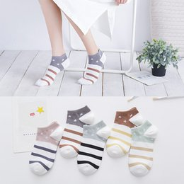 Wholesale Thin Cotton Slippers - High Quality Lady's Cartoon Cute Striped Sock Slippers Ultra Thin Summer Fashion Breathable Cotton Sneaker Solid Socks