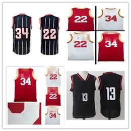 Wholesale Cheap C - 2017 Men H m A l O n #34 Jerseys Throwback Mesh C e D er #22 Basketball Jersey Cheap wholesale embroidery logo free shipping S-XXL