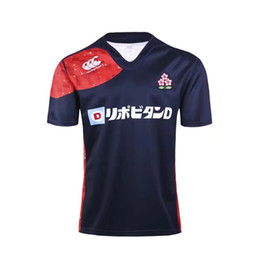 Wholesale Japan 18 - Top Thai quality Japan Australia Ireland IRFU 2017 Home Super Rugby S S Rugby Shirt 2017 18 Fiji Scotland Welsh Rugby Jersey size S-2XL