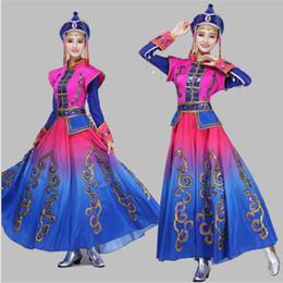 Монгольский костюм сценическое представление одежда танец юбка платье монгольский танец костюм меньшинства народный танец одежда Одежда от Поставщики танцевальная одежда